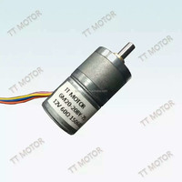 bipolar 12V mini stepper motor