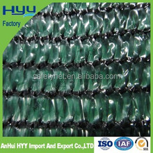 green house agriculture HDPE sun shade net
