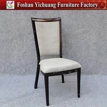wholesale rental banquet black dining chair / strong imitiated wood chairs YC-E51-09