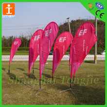 Large Format Print Outdoor Advertisment Flags