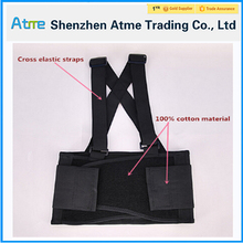 Breathable Adjustable Shoulder Back Lifting Support Straps Waist Lumbar Brace Wrap Belt As Seen On TV