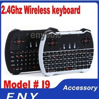 2.4GHz Wireless Multimedia Remote Control Keyboard