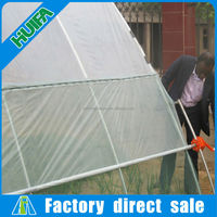 Single Tunnel Plastic Greenhouse Film Agricultural for sale