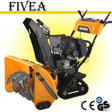 tractor snow blower/snow sweeper/snow pusher