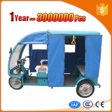fashion solar electric tricycle