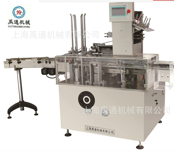 auto box machine for sale
