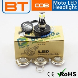 HS5 Led Motorcycle Headlight Bulb 2000LM For Motorcycle