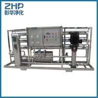 ZHP 2000LPH ro water purifier vending machine