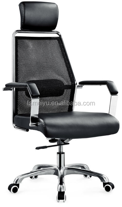 High Back Office Mesh Chair With Removable Leather Cover Foshan Supplier A976