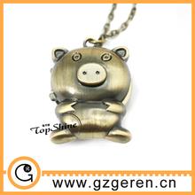 D01095o Happy pig design antique brass pocket watch 2015