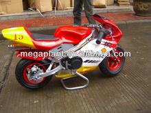 electric kids mini motorcycles