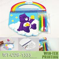 WT-CDB-1333 Educational preschool water painting book