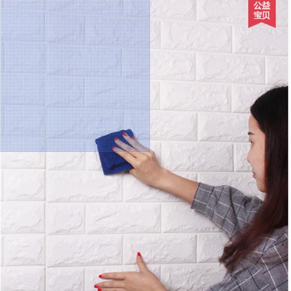 2016 Korean Design Easy Install Sticky Wallpaper Anti