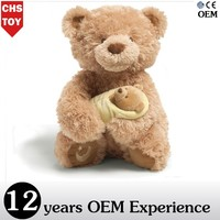 CHStoy stuffed mom and son bear plush toy mother's day gift