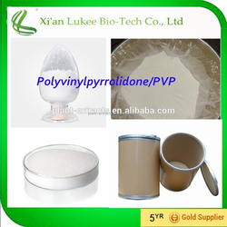 China beer and wine chemicals PVPP/Crospovidone supplier