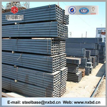 mild hot rolled china carbon hot sale structural ms u steel channel