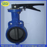 Pneumatic actuator valve or Electric actuator butterfly valve or butterfly valve