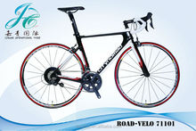 China trinx road bike bikes
