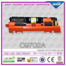 9700\1\2\3A toner color laser printer used for hp 1500