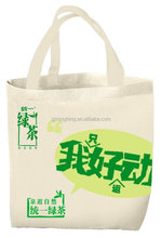 cotton bag/ fashion 2013 canvas bags woman/ best selling cheap promotional cotton bag