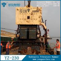 Eccentric Moment 85 kgm Piling hammer YZ230 for crane
