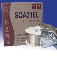E316LT1-1 Flux cored welding wire ,stainless steel welding wire