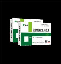 clorhidrato de ciprofloxacina inyección de antibióticos gato de la medicina
