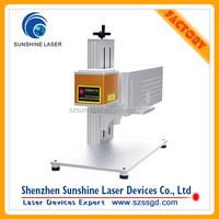 Medical health package printing laser engraving machine