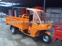 200cc water-cooled tricycle made in China/loading tricycle/cargo tricycle HL200ZH-12C