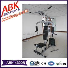 low noise 4 station folding home gym equipment fitness equipment