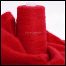 Super soft 2/24NM cashmere yarn price in china