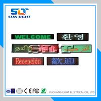 SLT high bright led sign p10 video bank sign board led sign display