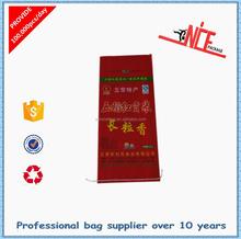 China Supplier Rice Packing Bag / Bag of Rice 5kg,10kg,25kg,50kg,100kg PP Woven Rice Bag