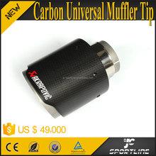 "304 Steel Carbon look Universal Single Muffler Tip for Sedan Coupe 2.45"" Inlet 63mm"