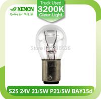 XENCN P21/5W(S25) BAY15d 24V 21/5W External Lights Warning Lights Turn Signal Light for Truck Backup Bulbs
