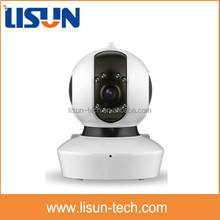 New Network Technology P2P IP PTZ Wifi Camera ONVIF cctv camera home surveillance wireless Surveillance Camera