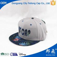 OEM service manufacturer basketball cap