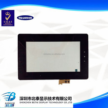 Door control capacitive touch screen