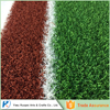 Alibaba China Wholesale artificial turf for playgrounds