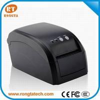 new mini electric label printer machine for adhesive sticker
