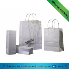 Custom White Kraft Paper Bag for T-shirt, Kraft Paper Bag for Clothes
