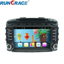2 din 8 inch android dvd car audio multimedia system with navigation for sorento