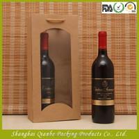 Kraft paper bag for wine packaging