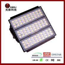 China LED Manufacturer Supply Modular Designed LED Flood Light