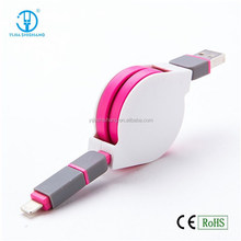 Wholesale custom colorful 2 in 1 retractable 5pin micro usb cable