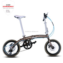 Factory Outlet Alloy Touring Wheel Bicycle