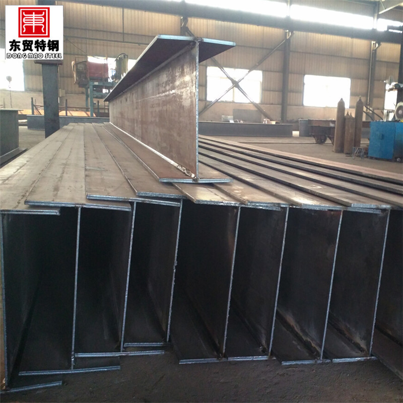 150x150x7x10 hot rolled h beam