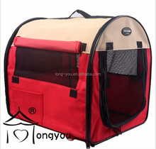 Oxford cloth Folding Dog Cage travel removable and foldrable Pet Tent