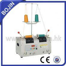 machine bobbins BJ-04DX