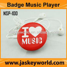 2012 new mp3 music player